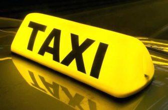 Как таксисты грабят футбольных фанатов в Москве