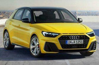 Названы сроки начала продаж нового Audi A1