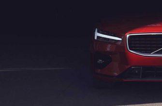 Объявлена дата премьеры Volvo S60 нового поколения