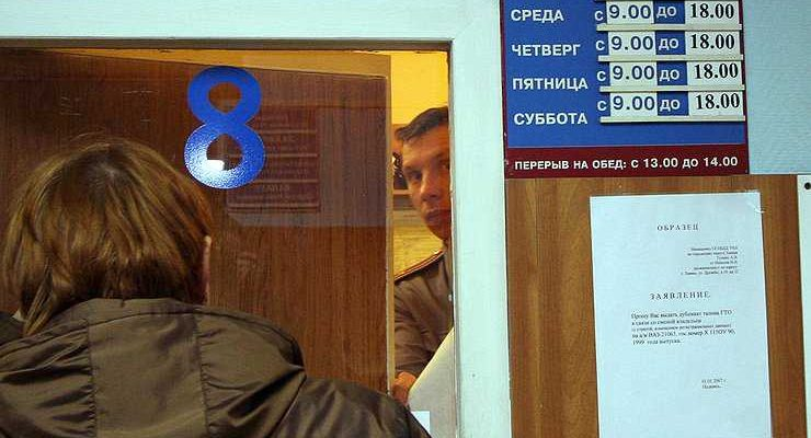 РСА - Российский Союз Автостраховщиков