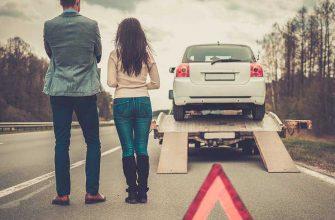 Стоп машина: при каких дефектах авто нельзя ехать дальше