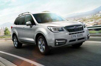 Subaru опять подняла цены на свои автомобили в России