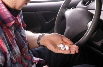 Водителей заставят сдавать анализы на наркотики при замене «прав»