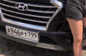 Почему с госномеров машин стал пропадать российский флаг, и чем это грозит автовладельцу