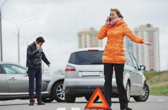 Что делать, если ГИБДД отказывается выезжать на место аварии