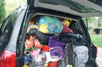 Почему опасно полностью заваливать вещами багажник автомобиля