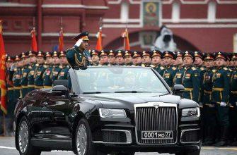 Улицы Москвы перекроют 14 июня для репетиции Парада Победы